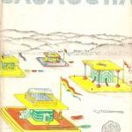 Ettore Sottsass Jr. – The Planet As A Festival, 1972