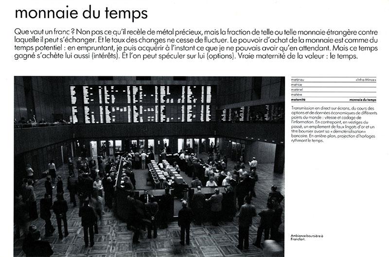 Les_immateriaux_catalogue-103