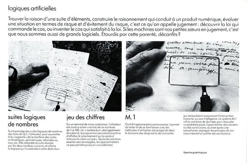 Les_immateriaux_catalogue-115