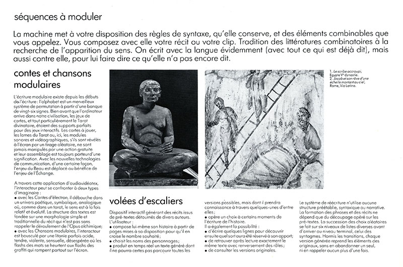 Les_immateriaux_catalogue-119