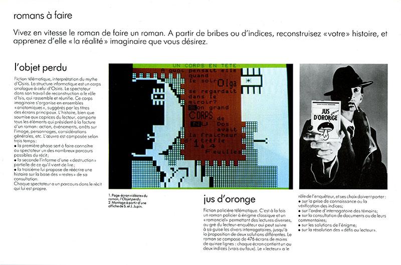 Les_immateriaux_catalogue-121