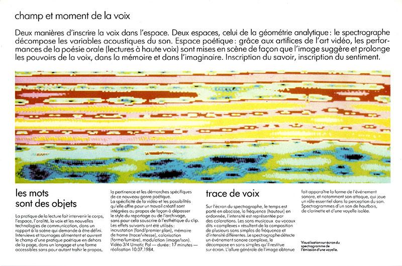 Les_immateriaux_catalogue-125