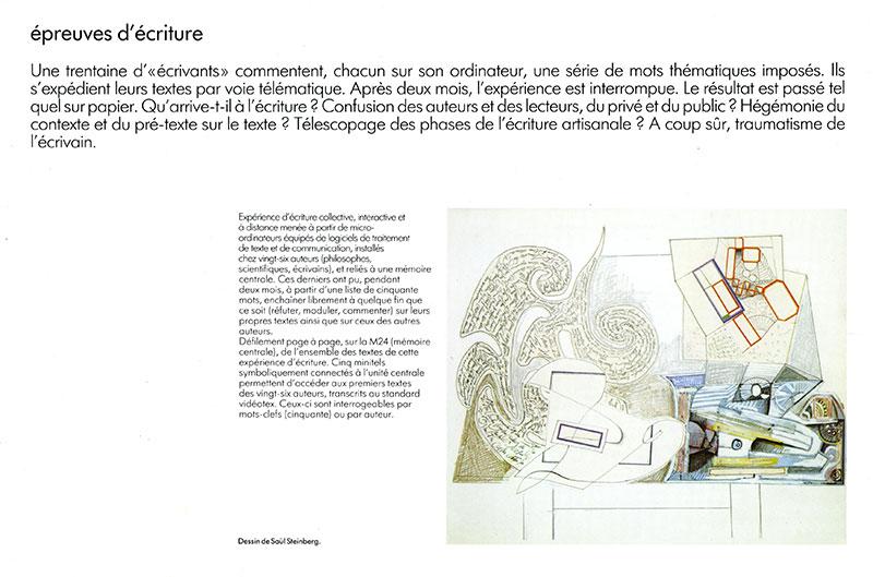 Les_immateriaux_catalogue-127