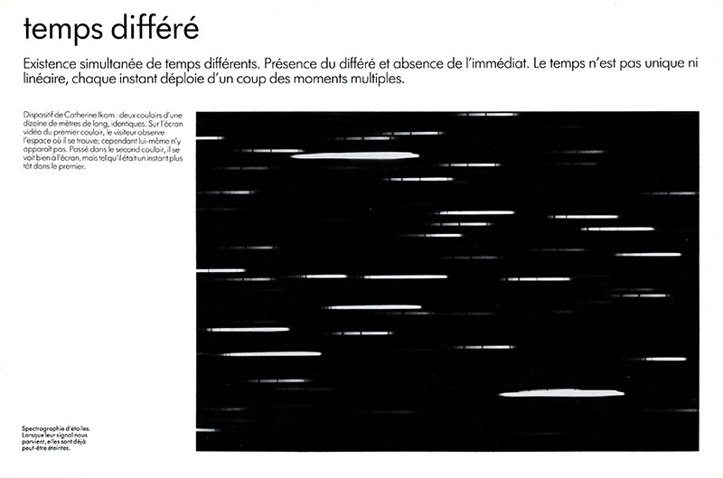 Les_immateriaux_catalogue-129