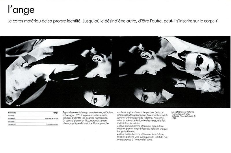 Les_immateriaux_catalogue-17