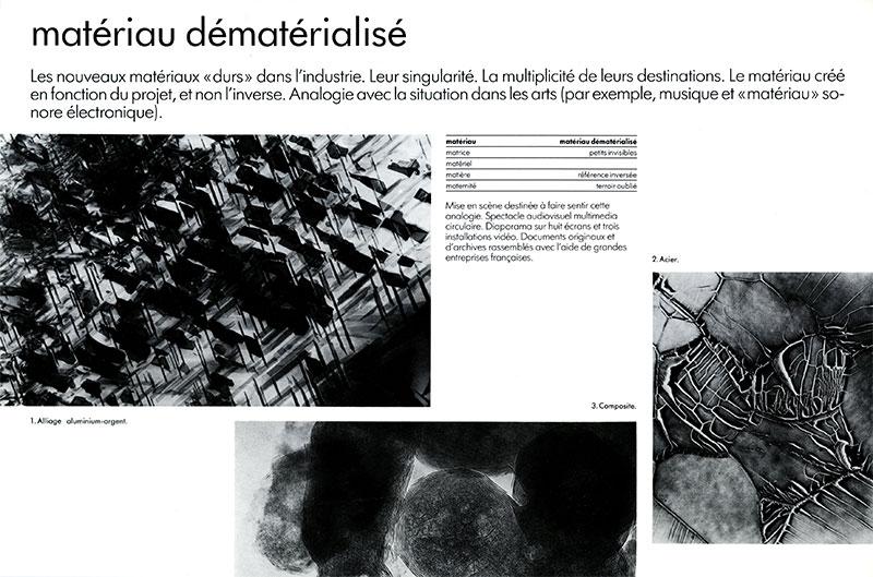 Les_immateriaux_catalogue-29