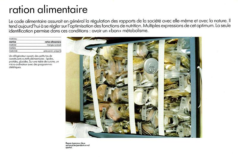 Les_immateriaux_catalogue-41