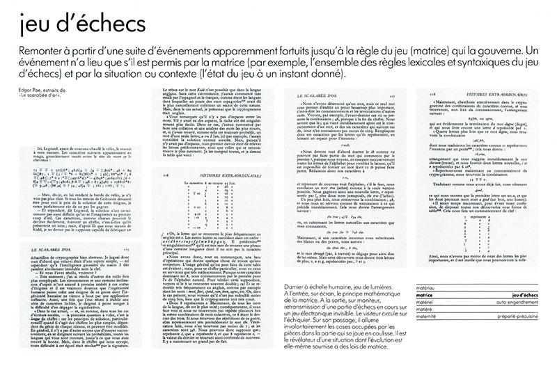 Les_immateriaux_catalogue-47