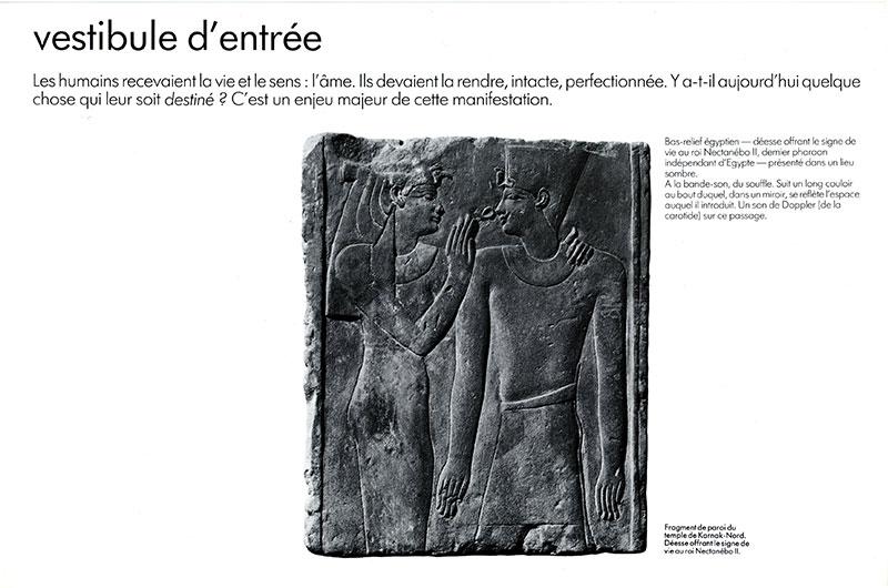 Les_immateriaux_catalogue-5
