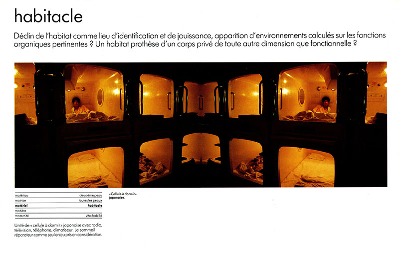 Les_immateriaux_catalogue-61