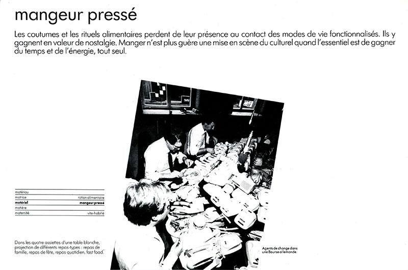 Les_immateriaux_catalogue-63