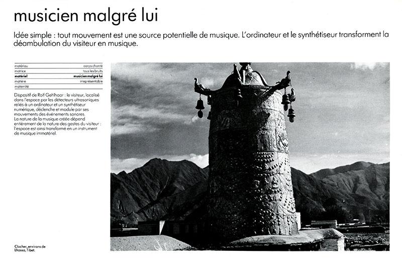 Les_immateriaux_catalogue-65