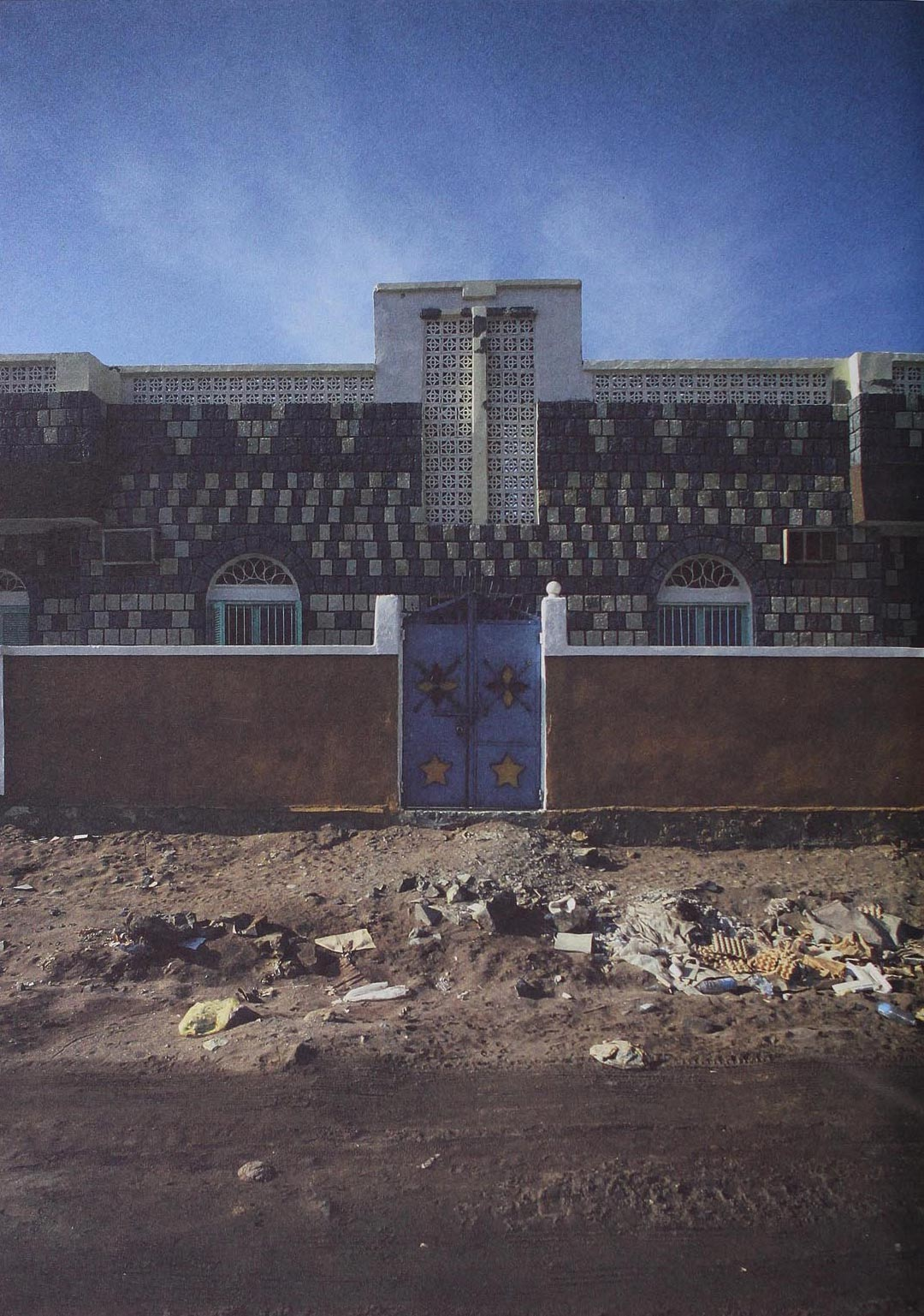 Al Hodeida, North Yemen, 1980. Photograph by E.Sottsass