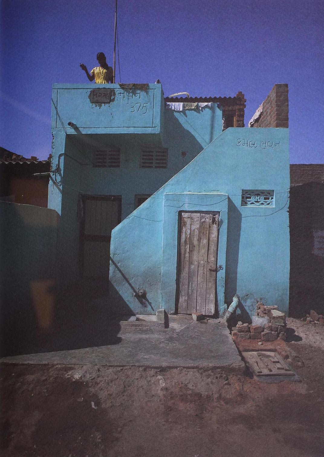 Palittana, India, 1988. Photograph by E.Sottsass