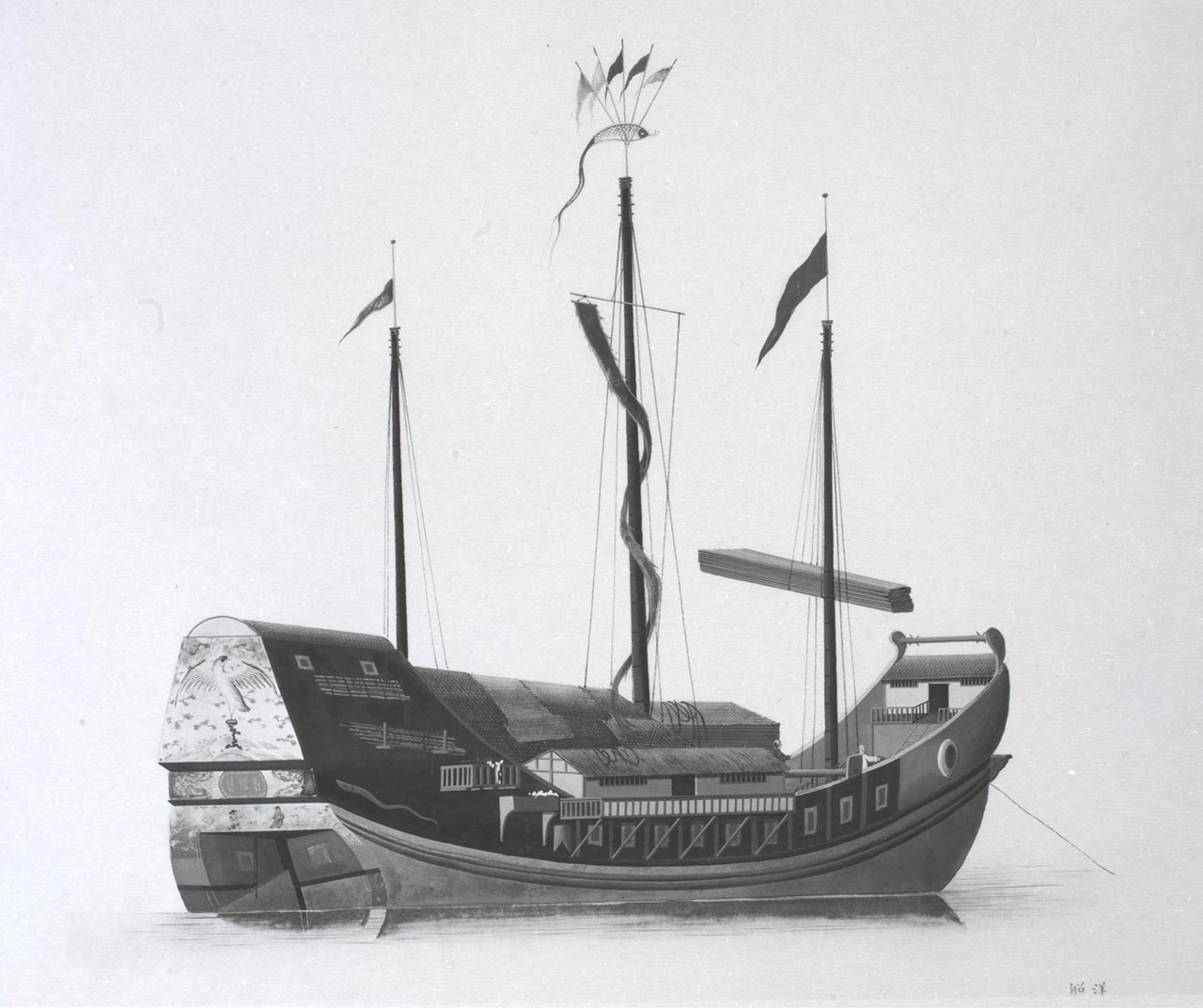 A sea-going ship, typically made of ironwood, with three masts