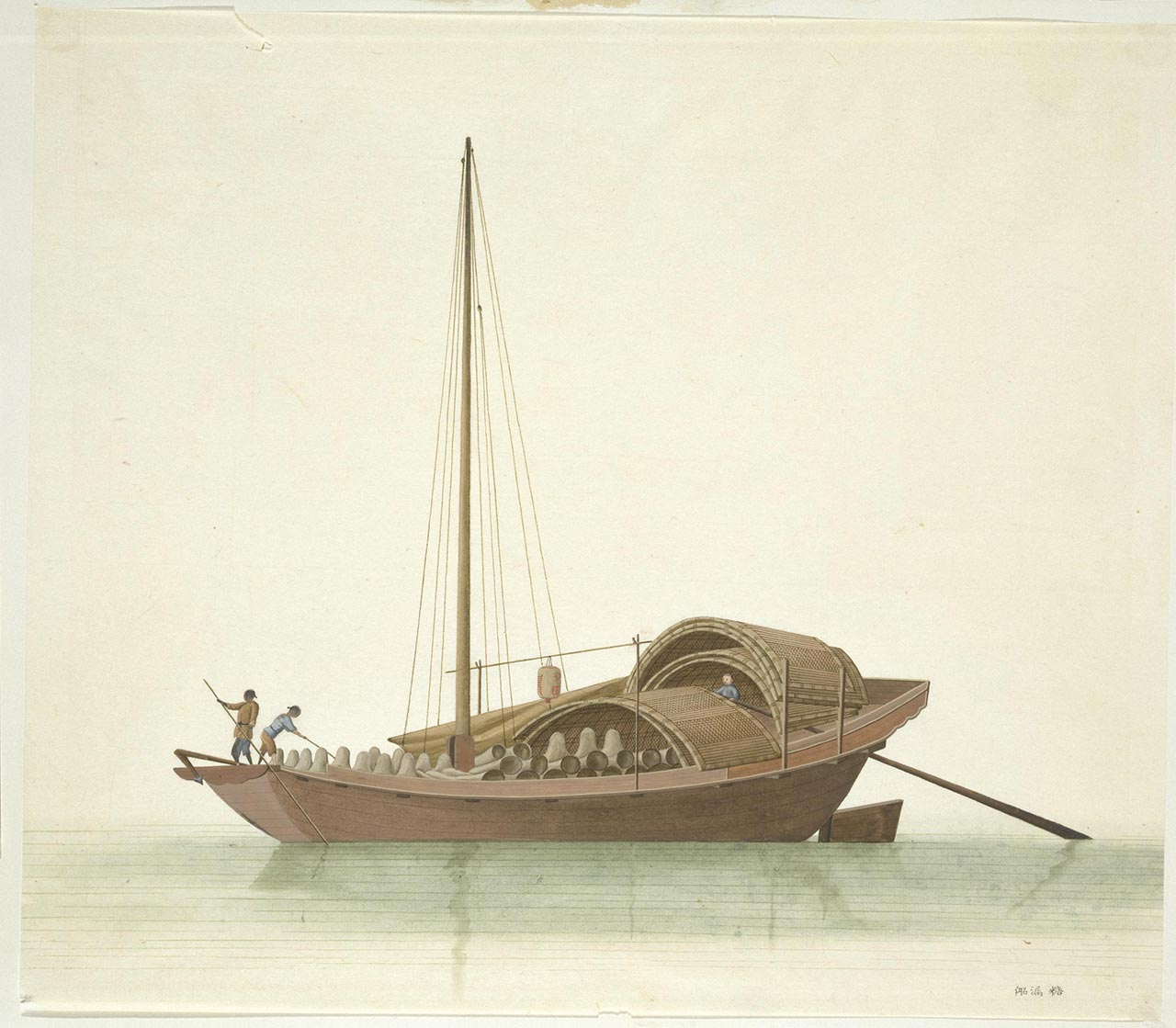 A boat that carried sugar funnels - cone-shaped vessels used in the production of sugar.