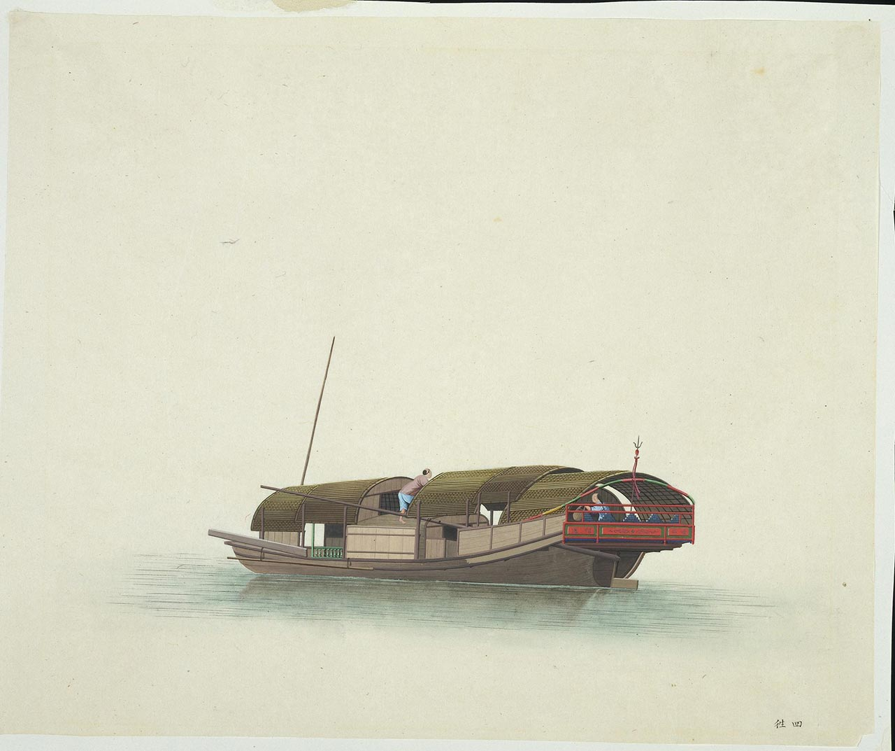 A ferry which the Chinese called 'boat going to four directions'.