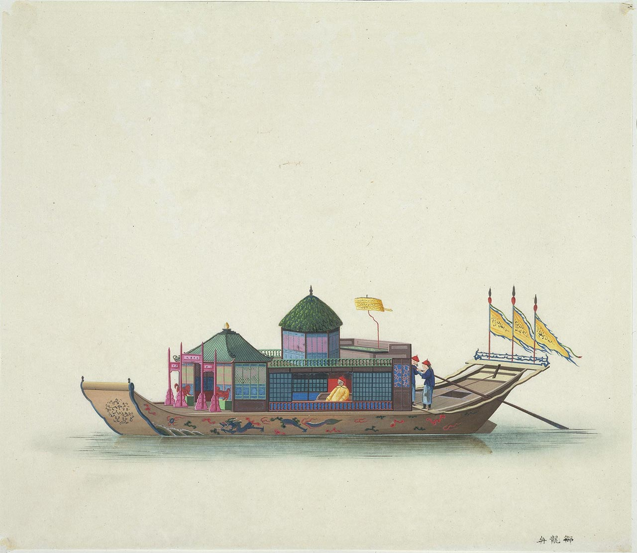 A Chinese emperor's boat. In the early 19th century the Chinese emperor Jiaqing never made a trip to Canton, so the painting is likely to have been a product of the artist's imagination rather than drawn from life.
