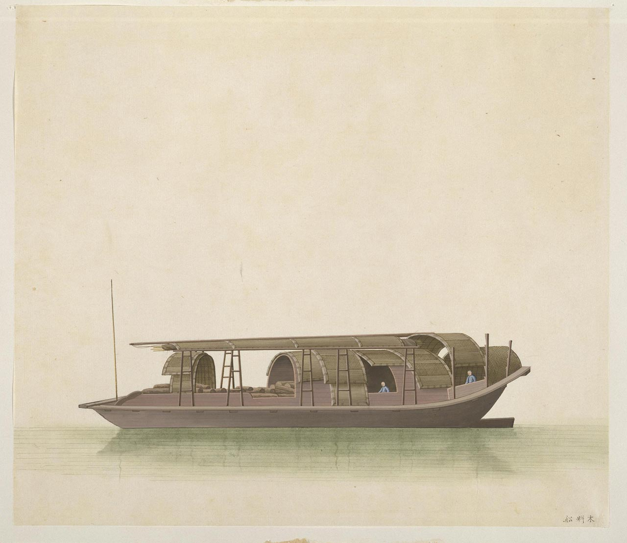 A boat transporting timber.