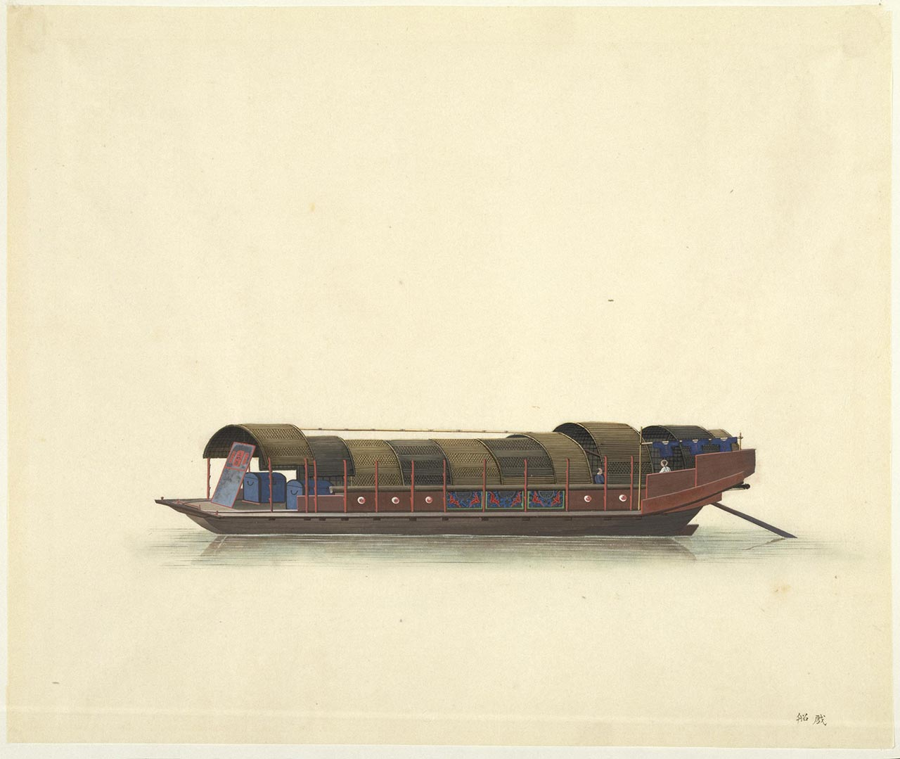 A theatrical troupe's boat, in which players travelled by river to perform in different towns and counties.