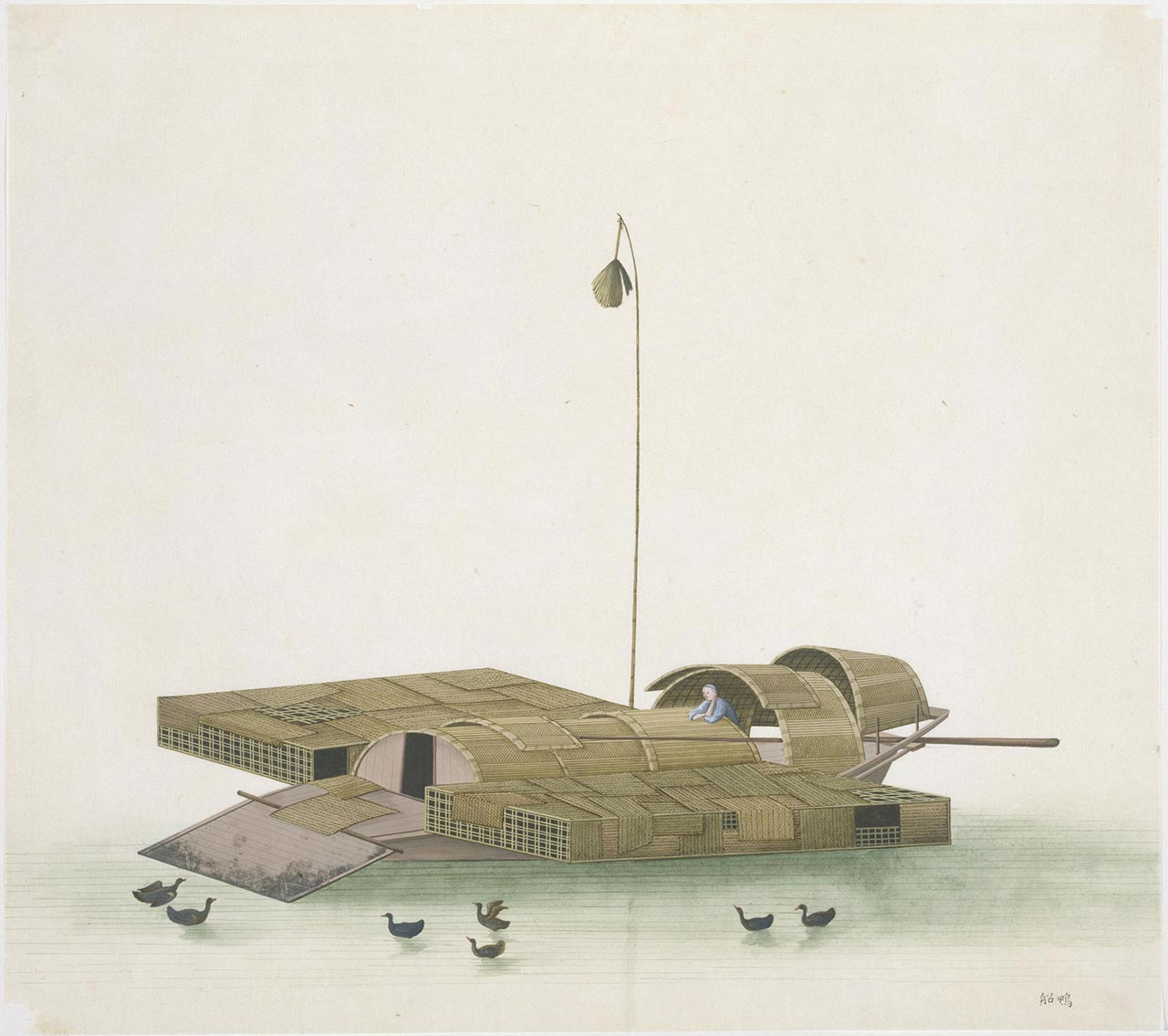 A duck boat. Duck-raising was a very common means of livelihood for the population of the Pearl River delta. The boat was specially designed to function both as the home and transport vessel for the ducks.