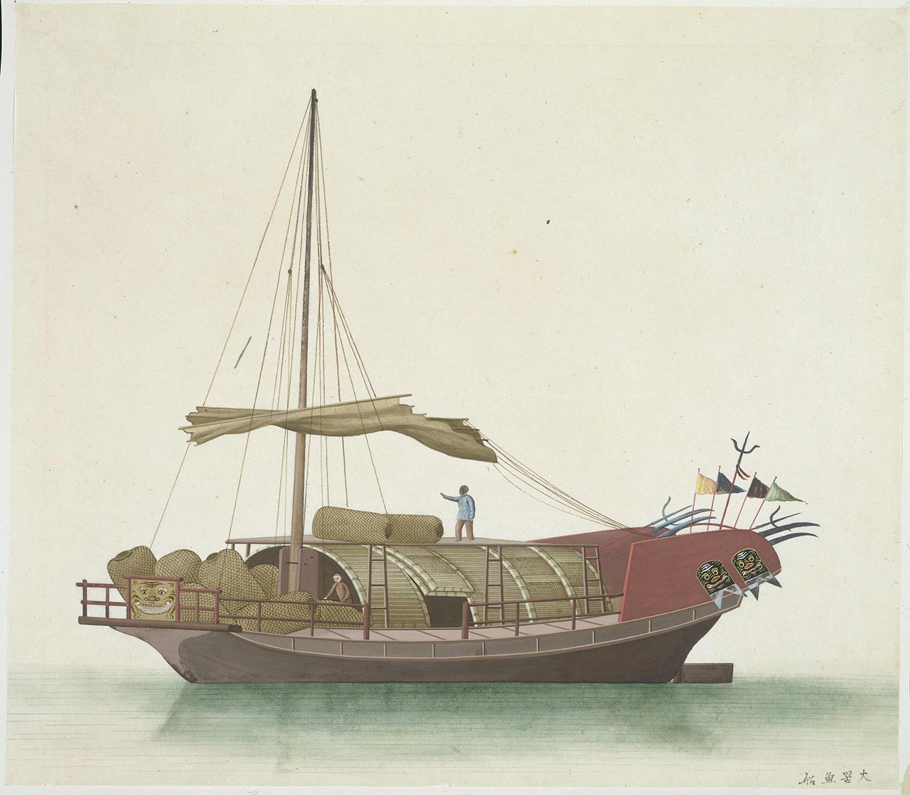 A large trawler, equipped with bamboo fishing baskets and nets.