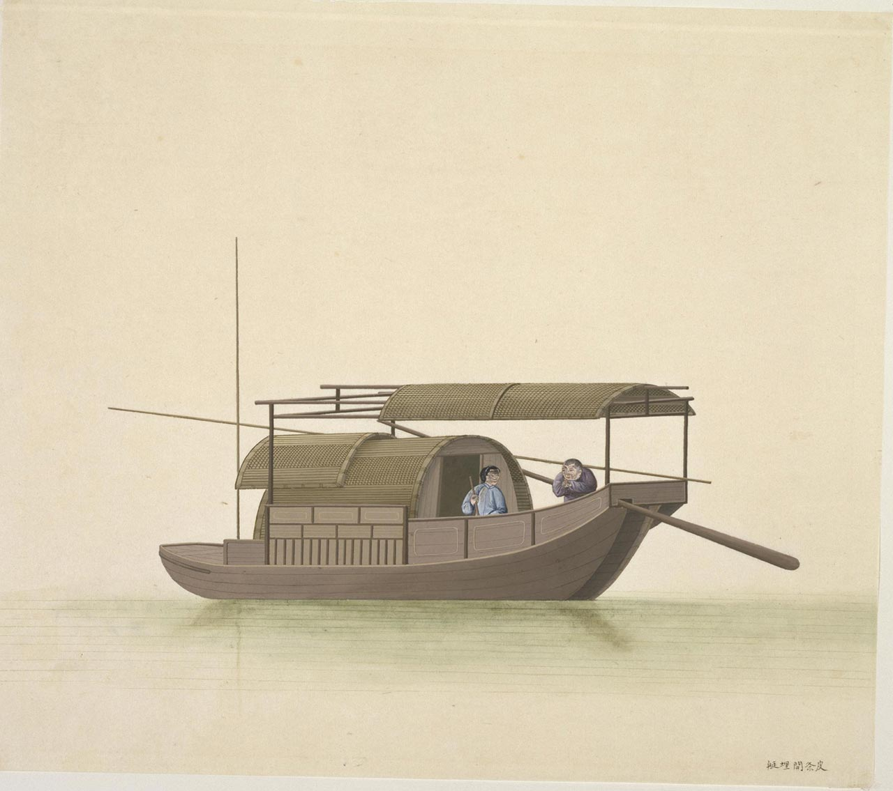 A pimp's boat, used to ferry clients from the shore to the prostitute's boat which remained stationary on the river.