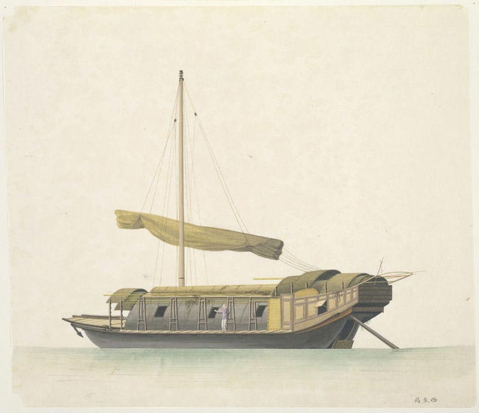 A 'chop' boat. (A 'chop' is the official stamp indicating that cargo had been cleared by customs.) The boat has circular decks and sides and resembles a melon - the Chinese called it a 'water-melon boat'.