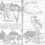 A Story on the Textile Origin of Architecture: from the Radical Black Tent Theatre to Toyo Ito's Za-Koenj Public Theatre