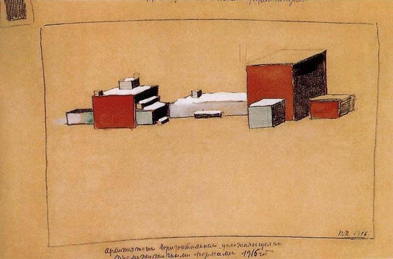 malevich-15