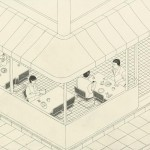 Being in Love Eases the Pain, Illustrations by Harriet Lee Merrion