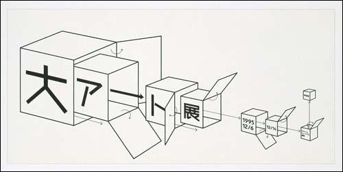 norio-nakamura-07