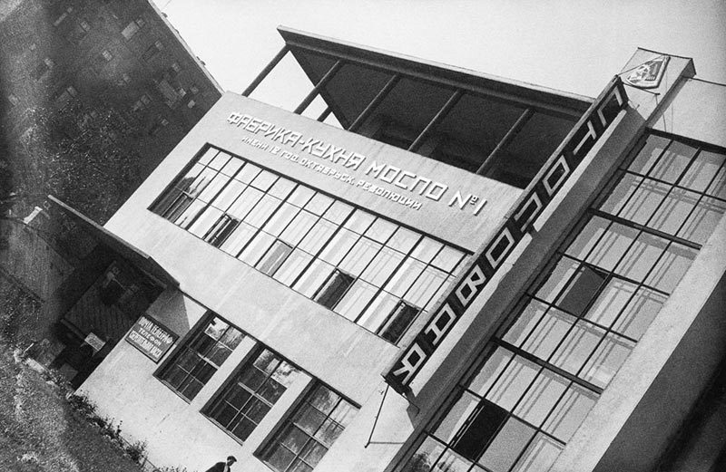 the factory kitchen by alexander rodchenko 1931. beautiful ideas. Home Design Ideas