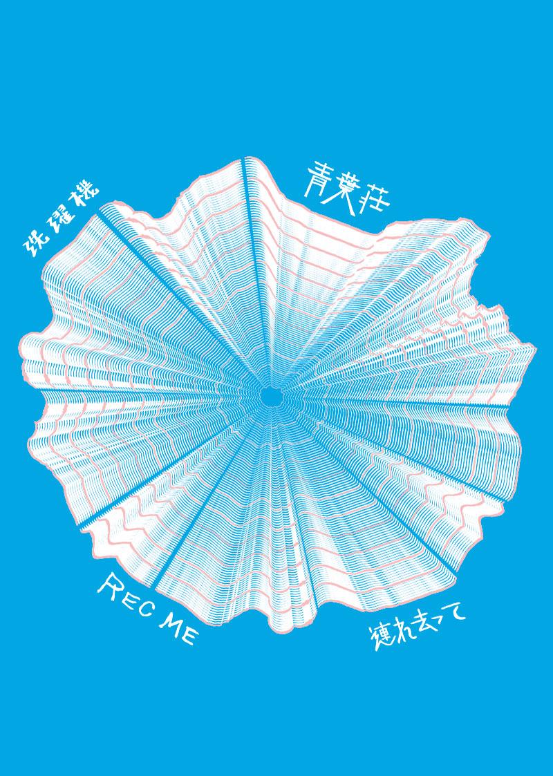 taiki-06
