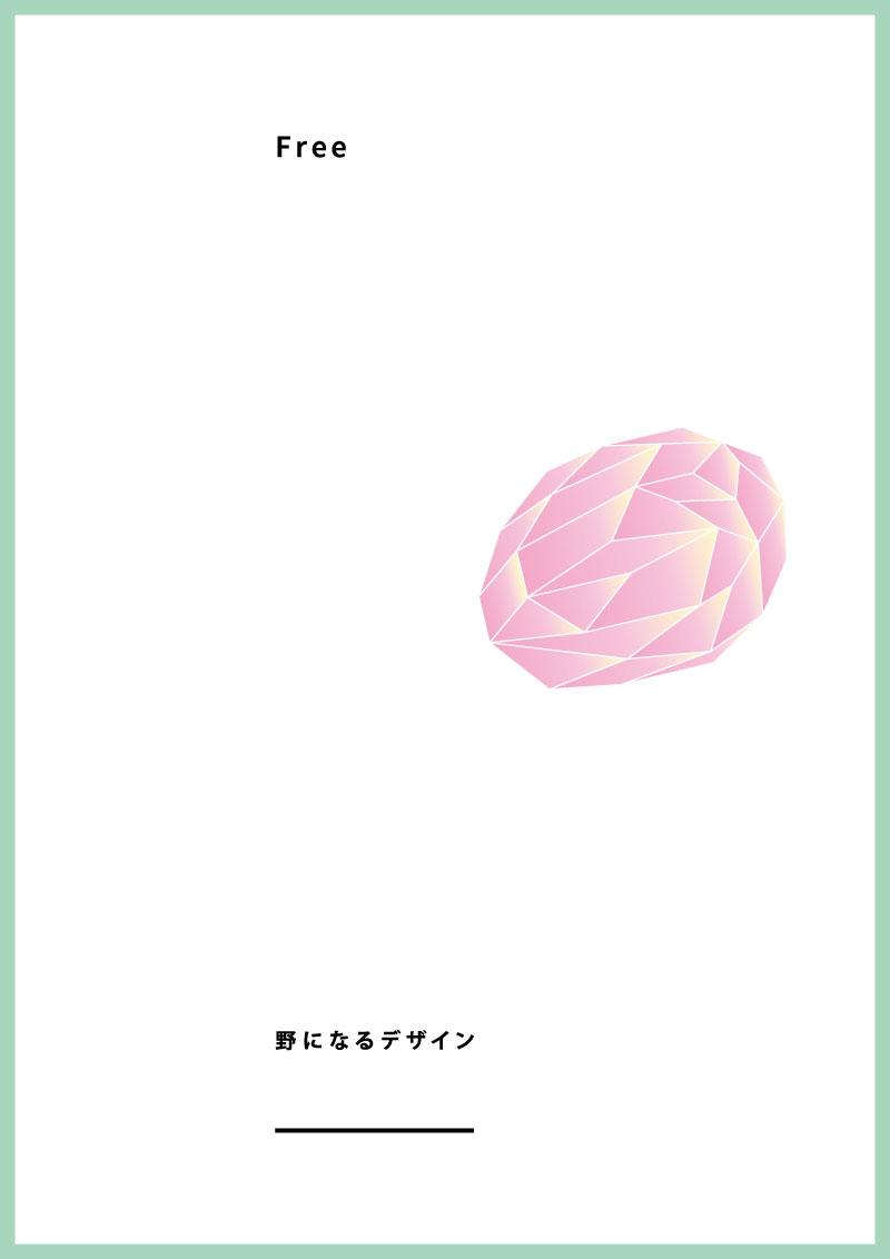 taiki-11