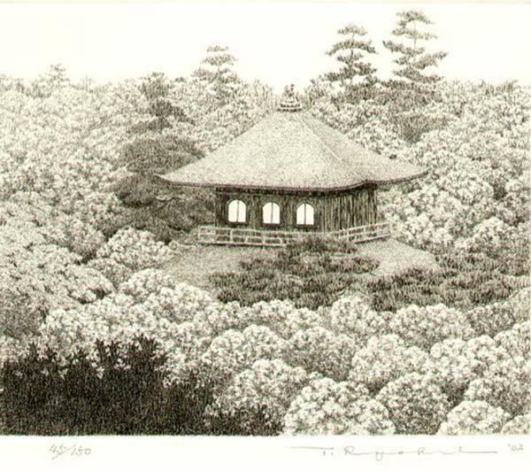 tanaka-ryohei-10