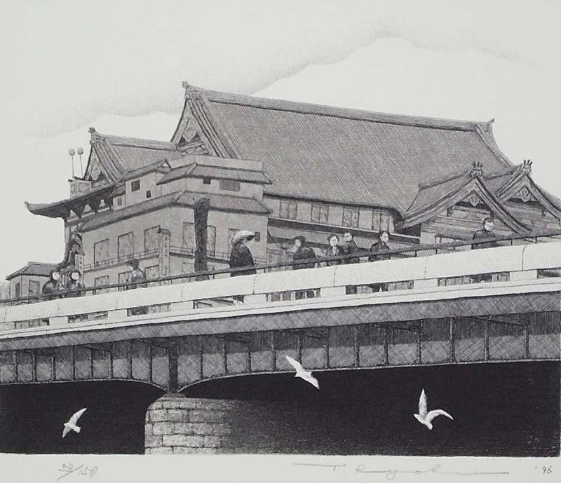tanaka-ryohei-33