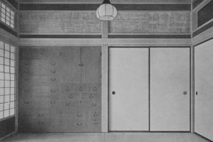Seventy tana or tokowaki variations in tetsuro for Das japanische wohnhaus